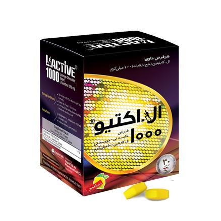 «قرص مکیدنی-جویدنی ال-اکتیو» سوپر آنتیاکسیدان طبیعی حاوی اسید آمینه ال-کارنیتین؛ بهترین مکمل برای بازیابی نیروی جوانی، کمک به چربیسوزی و کاهش وزن